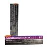 Rauchgenerator XL lila (FSM200-P)