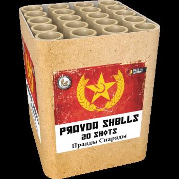 Pravda Shells