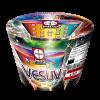 Vesuv (9014)