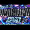Profi Show 200 [F3] (C20020PR)