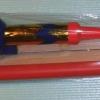 Alfa 2 (IR-CB75-B: 5901122905936)
