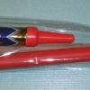 Alfa 5 (IR-CB75-E: 5901122905967)