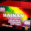 Hainan (3493)