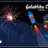 Galaktika Corolla (FR-B55W-D)