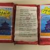Pyro Cracker