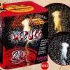 Meteora (Medusa)