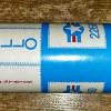Apollo-Rakete (Pappe)