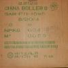 China Böller D (Öko-Böller)
