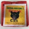 China-Böller C