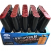 Toschpyro® Batterie 8 (Batterie 8)