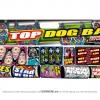 Top Dog Bag (04567)
