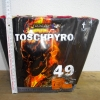 Toschpyro® Batterie 49 (Batterie 49)