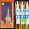 Apollo-Rakete (erste Styropor-Variante ab 1970 mit 1 Leitstab) BAM-PII-2228, Art.Nr. 41, später 2260 (Apollo-Rakete (Styropor))
