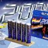 Final Countdown 2000 (3390)